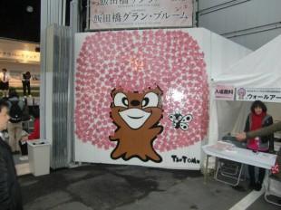 iidabashi_sakura