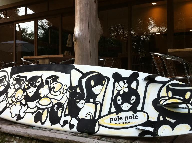 pole pole  in the parkコラボサーフボード